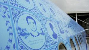 KLM Tile & Inspire